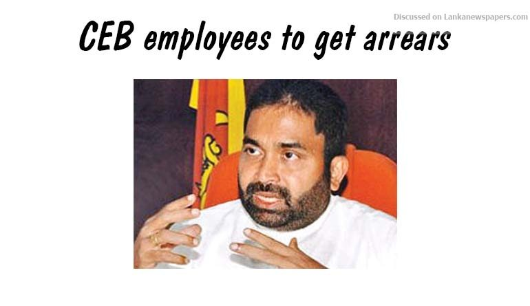 Sri Lanka News for CEB employees to get arrears