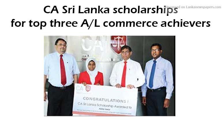 Sri Lanka News for CA Sri Lanka scholarships for top three A/L commerce achievers