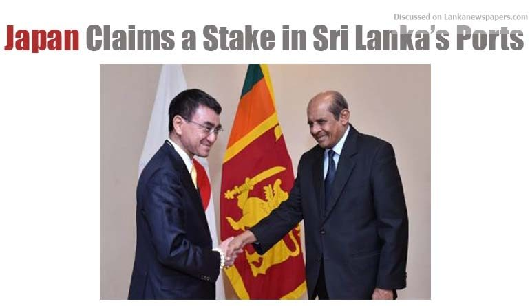Sri Lanka News for Japan Claims a Stake in Sri Lanka's Ports