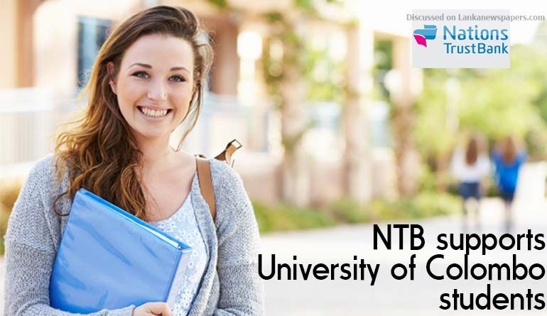 Sri Lanka News for NTB supports University of Colombo students