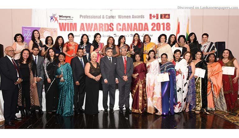Sri Lanka News for Women in Management (WIM)