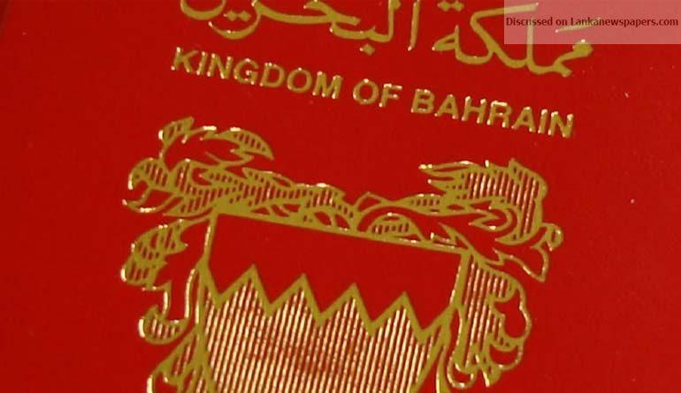 bahrain in sri lankan news