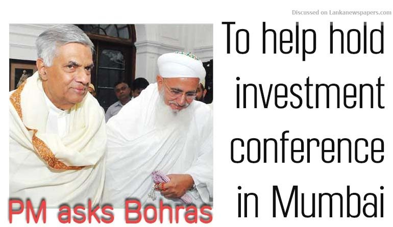 Sri Lanka News for PM asks Bohras to help hold investment conference in Mumbai