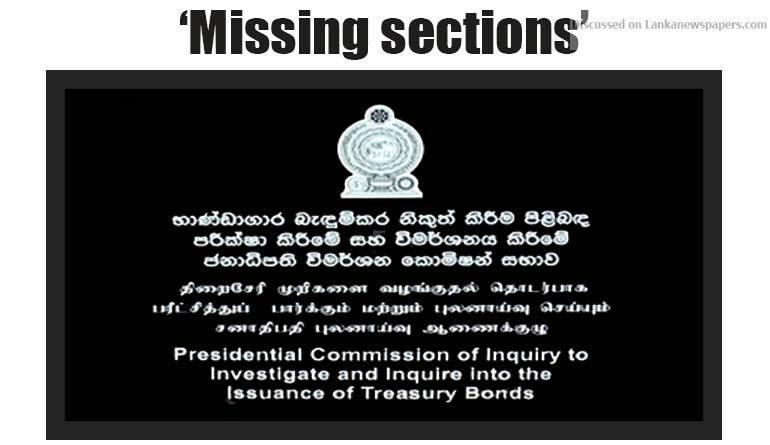 bonds in sri lankan news