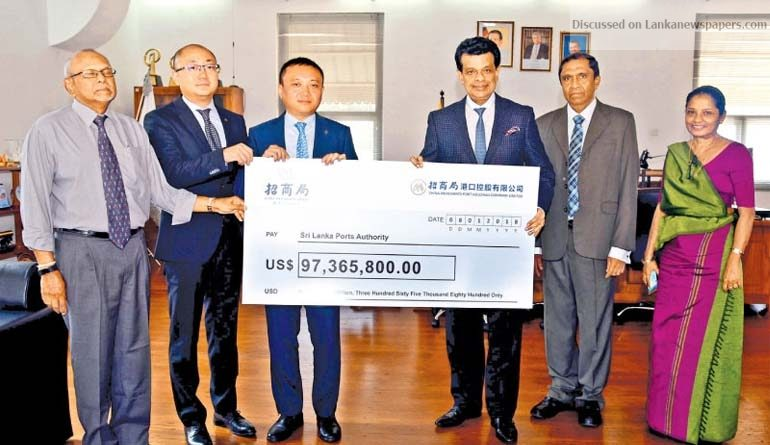 Sri Lanka News for CMPort pays second tranche of US$97.3 mn in H'tota Port investment