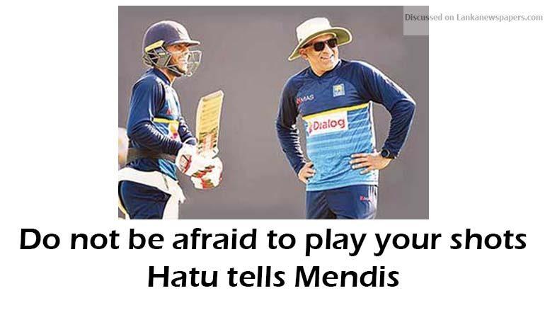 hathuru 1 in sri lankan news