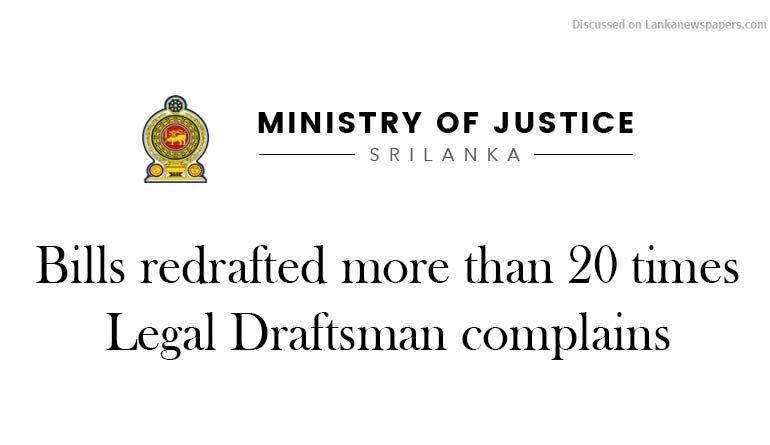 justice in sri lankan news
