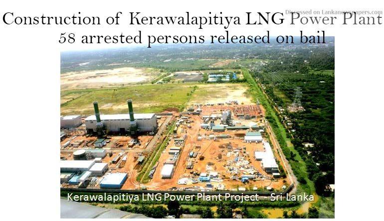 Sri Lanka News for Construction of Kerawalapitiya LNG Power Plant