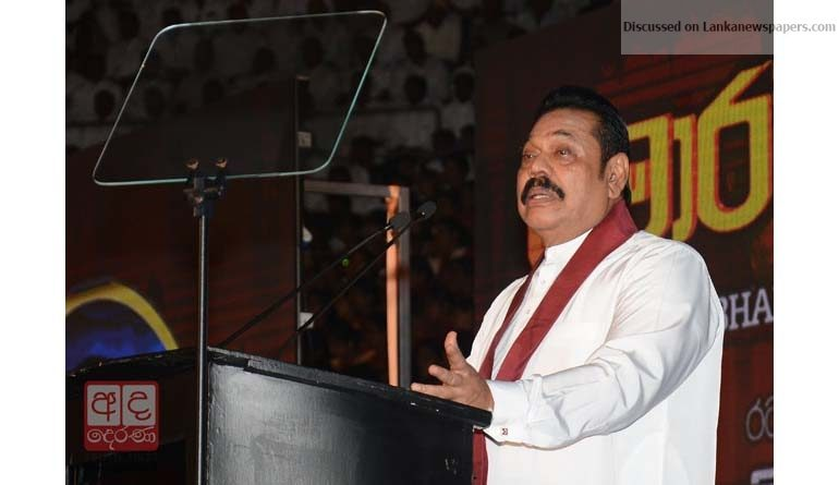 Sri Lanka News for Many want to use my likeliness, but only SLPP has a right to do so: MR