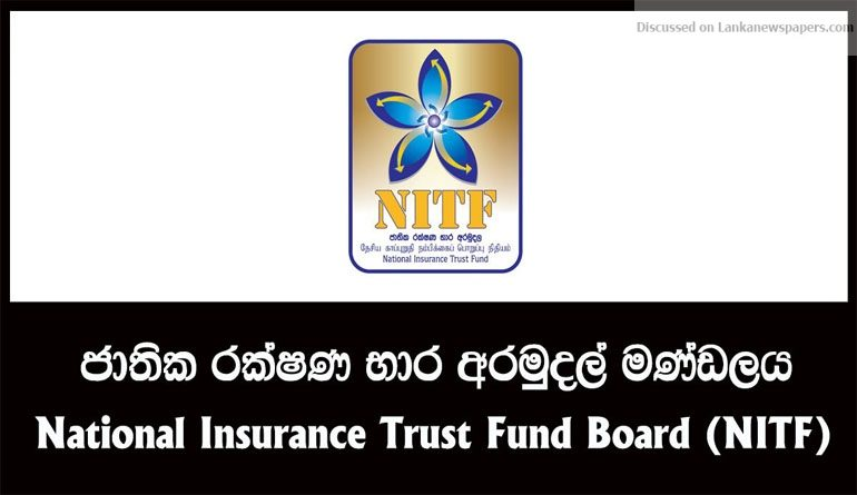 Sri Lanka News for 560,000+ pensioners to be covered by NITF with Rs 500 M in State funds