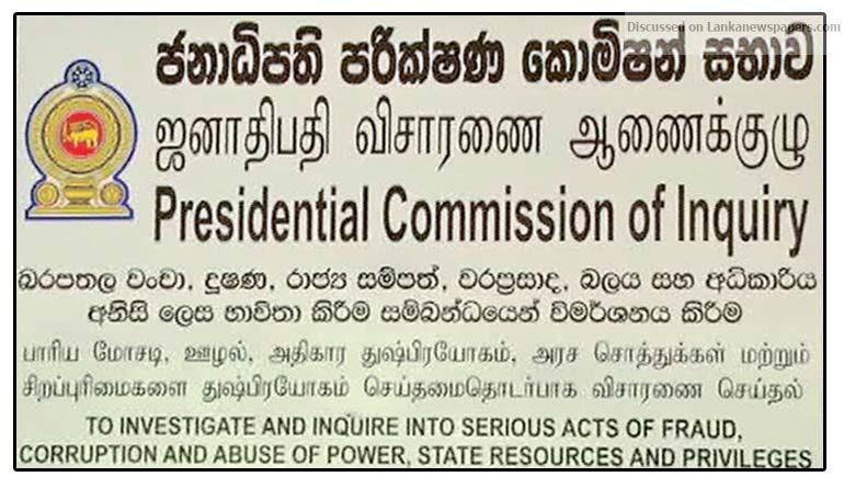pcoi in sri lankan news