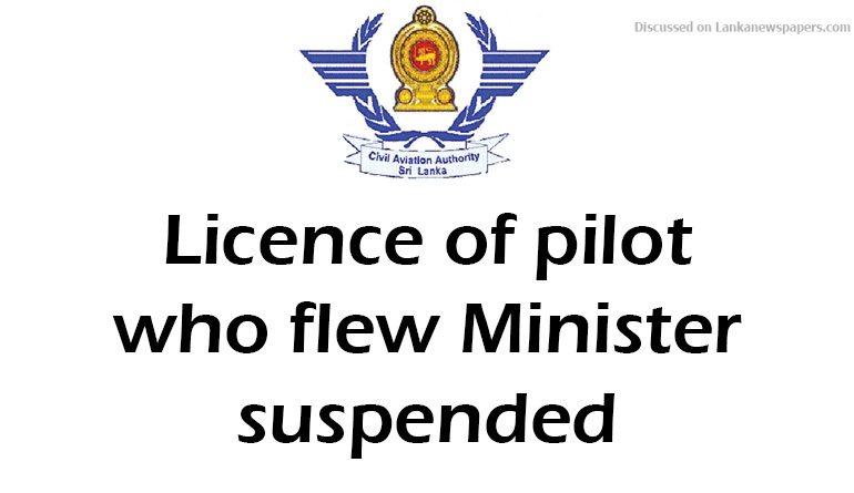pilot in sri lankan news