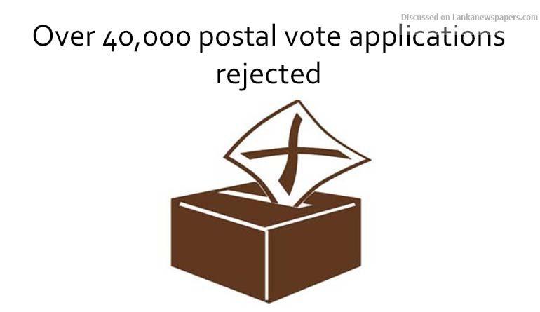 postal in sri lankan news