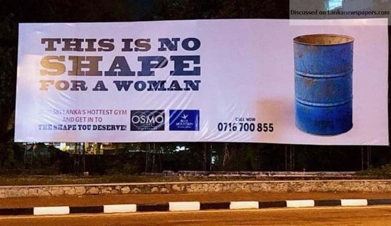 Sri Lanka News for Sri Lankan women take on 'body shaming' barrel ad
