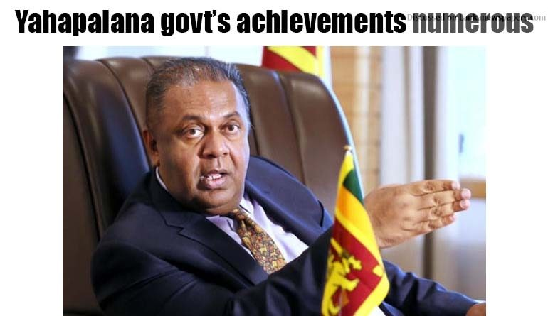 Sri Lanka News for Mangala: Yahapalana govt's achievements numerous