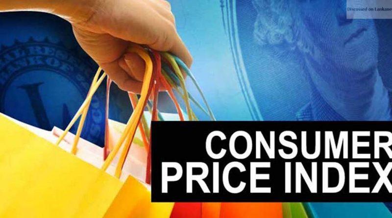 Consumer Price Index CPI Graphic in sri lankan news