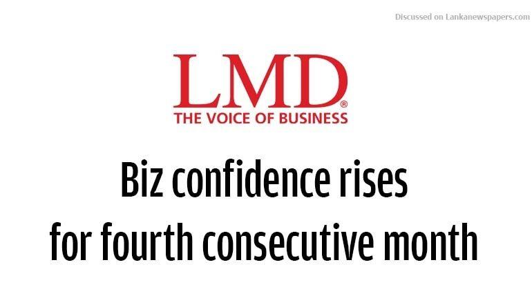 LMD in sri lankan news