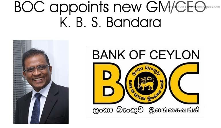 Sri Lanka News for BOC appoints new GM/CEO