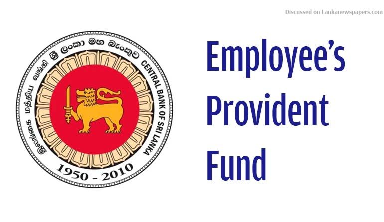 Sri Lanka News for EPF gets zero returns from majority of private equity investments