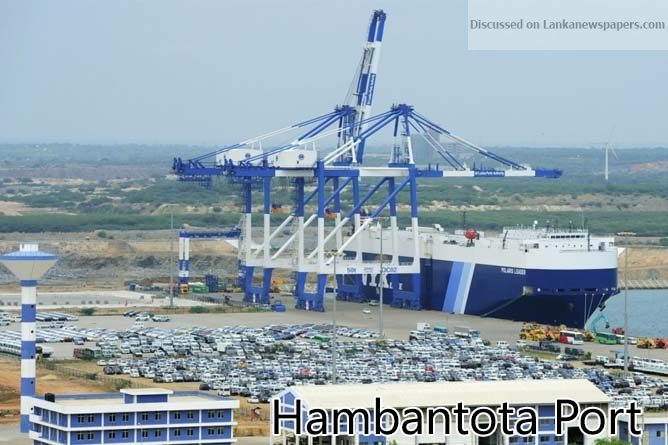 Sri Lanka News for FINAL TRANCHE FOR HAMBANTOTA PORT CM PORT TO PAY US $ 585 M THIS WEEK
