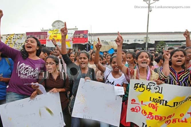 Sri Lanka News for IUSF opposes admission of SAITM medical students to KDU