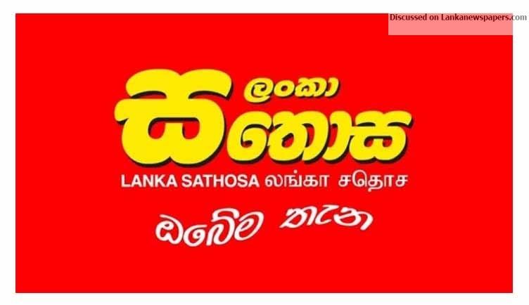 Sri Lanka News for Sathosa rice import case CIABOC grills Ravi