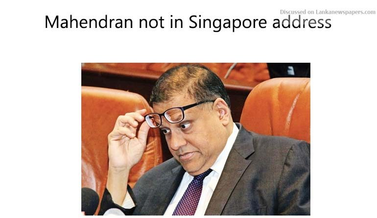 mahendran in sri lankan news