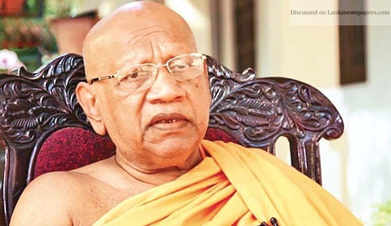 Sri Lanka News for State honours for Ven. Prof. Bellanwila Wimalarathana Thera on February 8