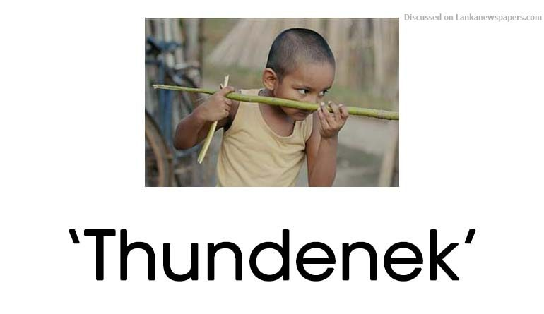 Sri Lanka News for Handagama, Vithanage and Jayasundara on making of 'Thundenek'