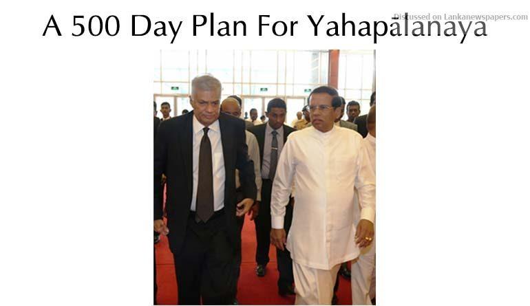 Sri Lanka News for A 500 Day Plan For Yahapālanaya