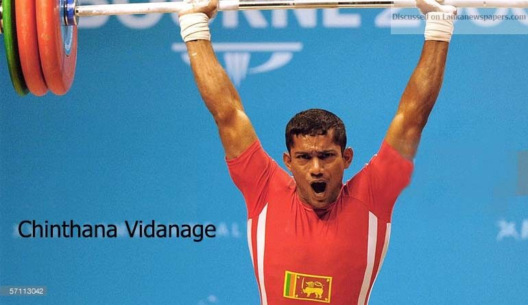 Sri Lanka News for Vidanage aiming for at least four golds in weightlifting