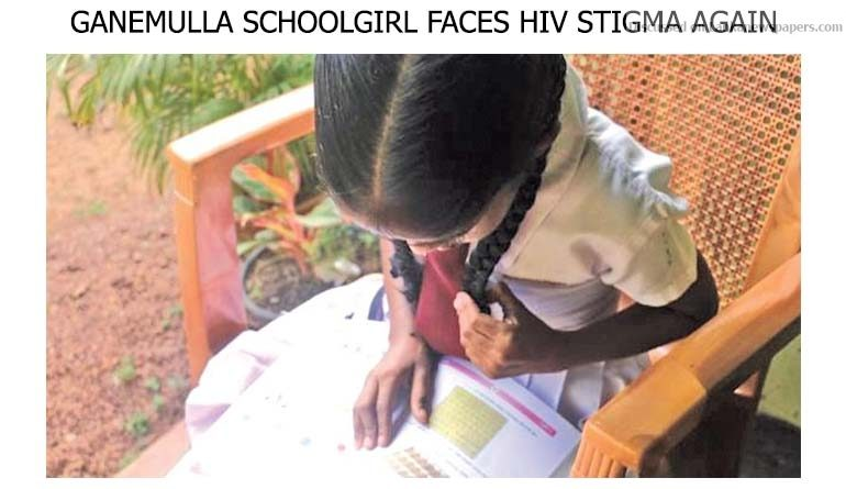 Sri Lanka News for GANEMULLA SCHOOLGIRL FACES HIV STIGMA AGAIN