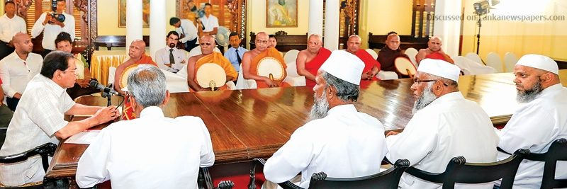 Sri Lanka News for Religious leaders play pivotal role in maintaining peace and harmony- President