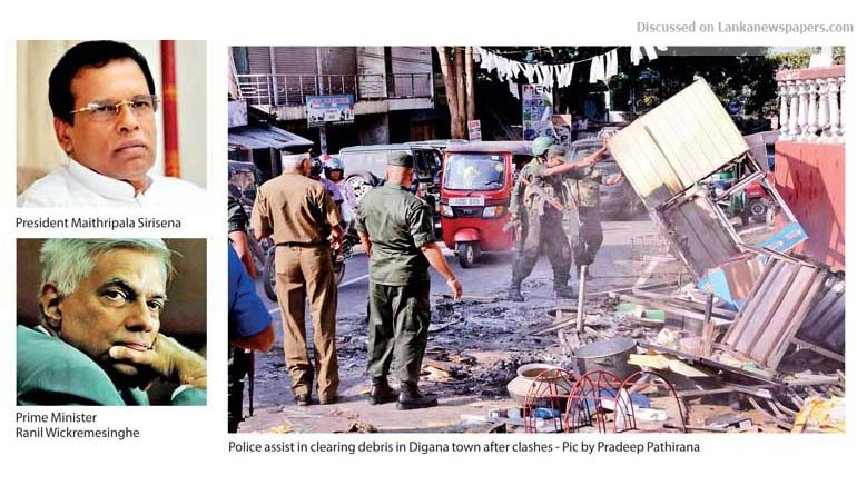 Sri Lanka News for Govt. declares state of emergency