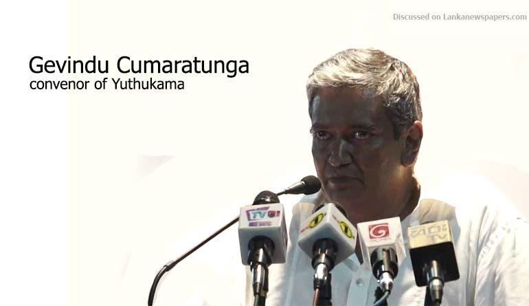 Sri Lanka News for A bid to weaken CJ alleged