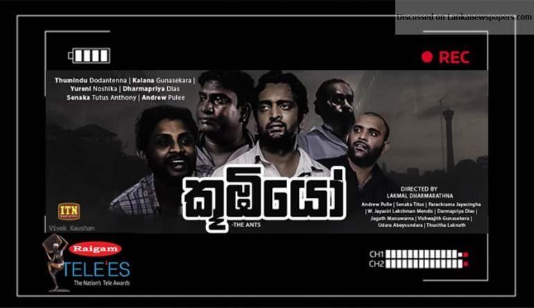 Sri Lanka News for 'Koombiyo' has won two awards at the Raigama Tele'es