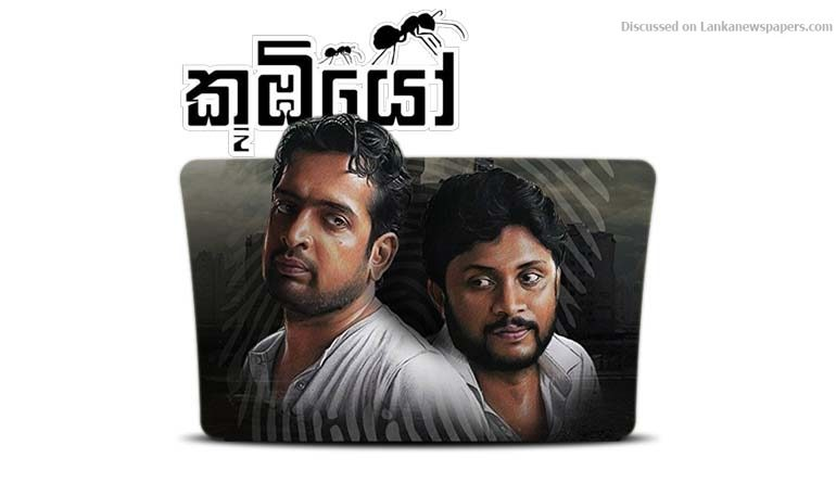 Sri Lanka News for Koombiyo, setting the bar for local dramas