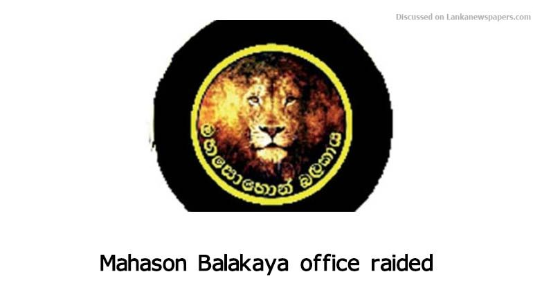 Sri Lanka News for Mahason Balakaya office raided