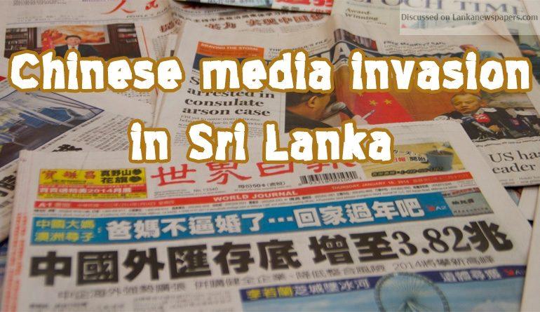 Sri Lanka News for Eyes wide open on Chinese media invasion in Sri Lanka