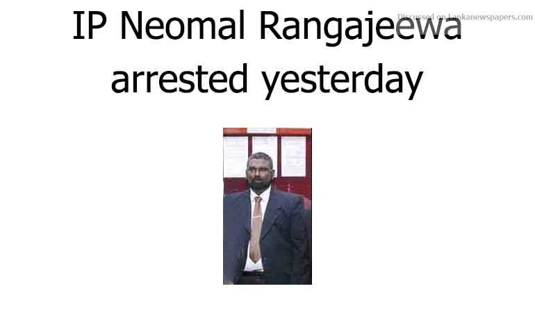neomal in sri lankan news