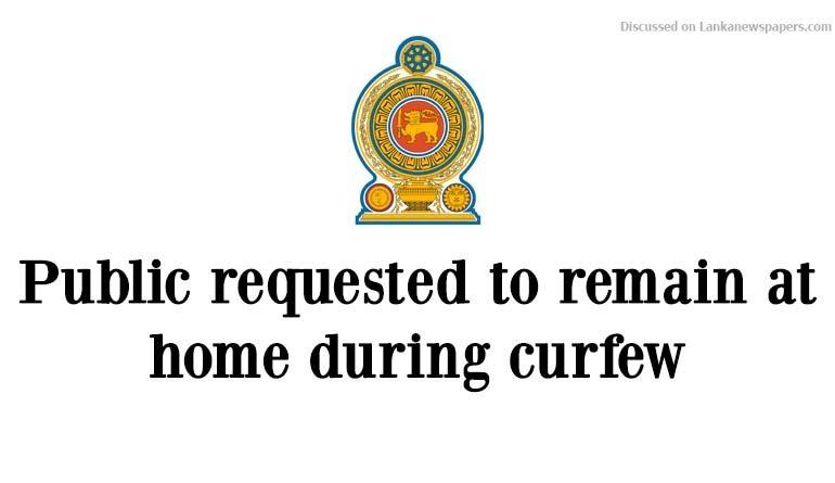 police in sri lankan news