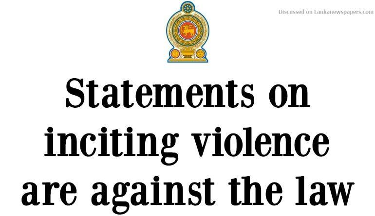 staement in sri lankan news