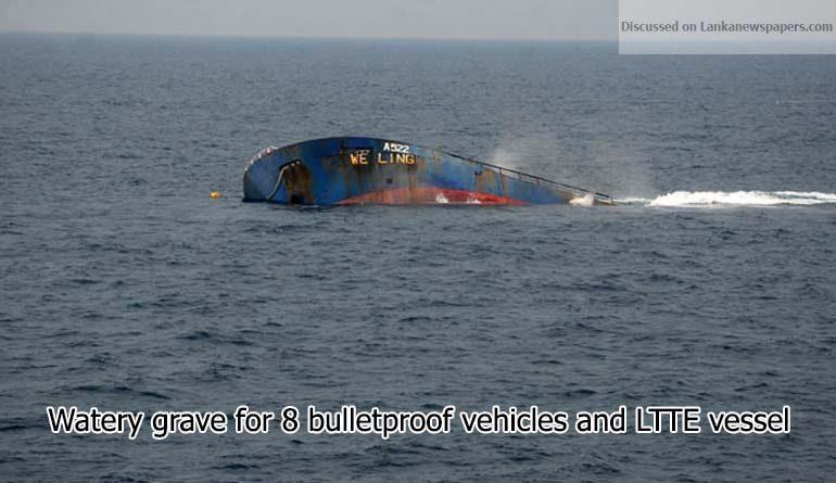 vessels in sri lankan news