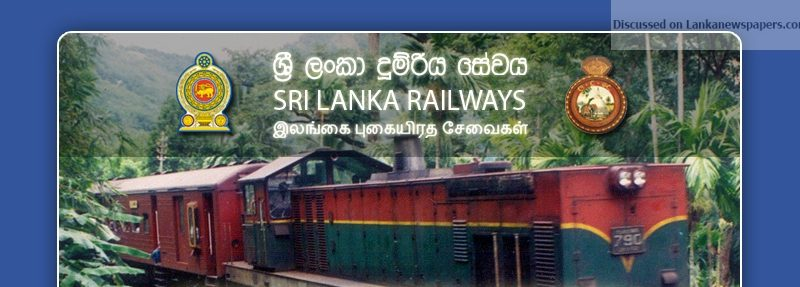 Sri Lanka News for SLR yet to obtain Rs 9.78 M from Pvt Co