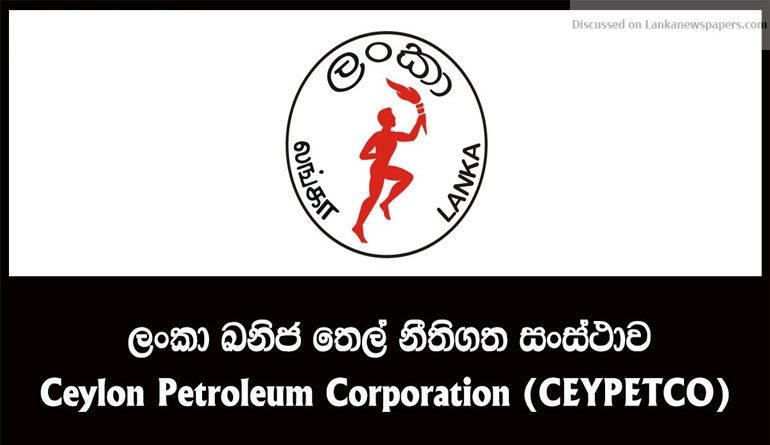 CPC in sri lankan news