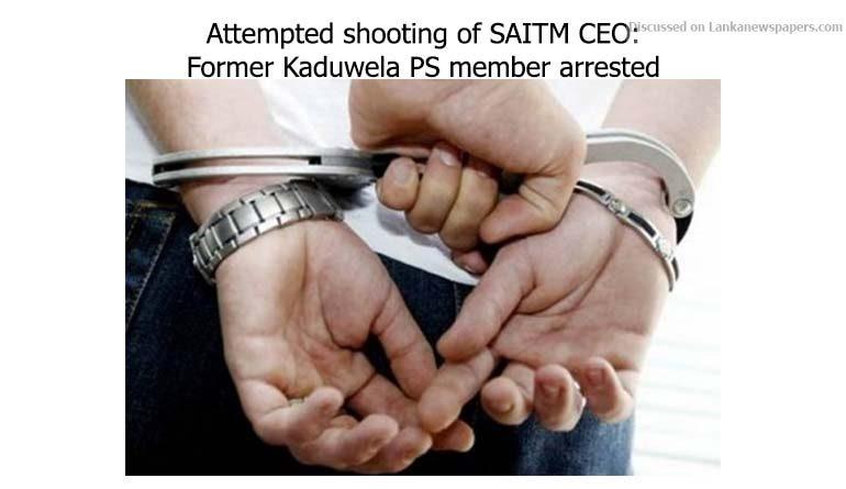 Sri Lanka News for Attempted shooting of SAITM CEO: Former Kaduwela PS member arrested