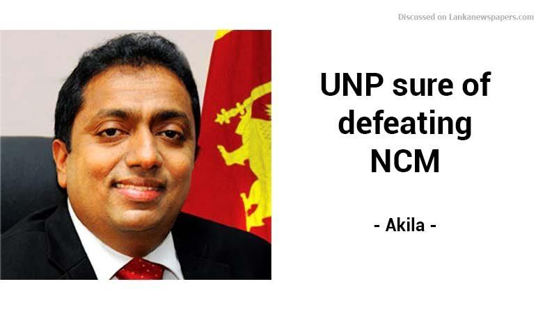 akila in sri lankan news