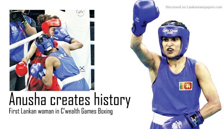Sri Lanka News for Anusha creates history
