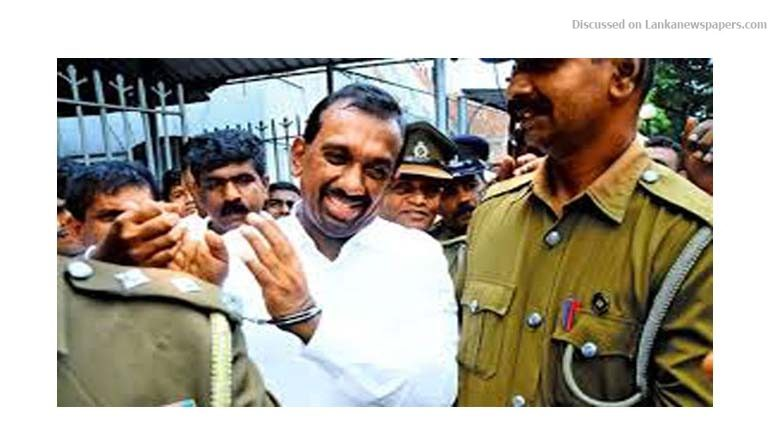 Sri Lanka News for Aluthgamage remanded till today