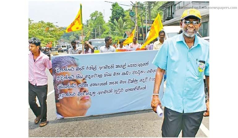 Sri Lanka News for Protest march to oust Ranil